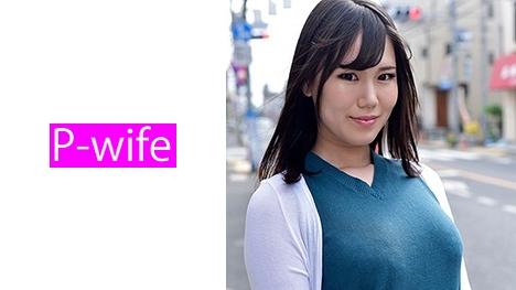 【P-WIFE】あや 2