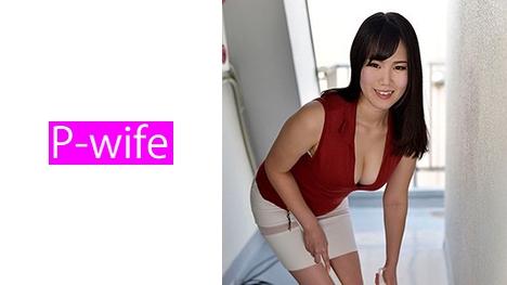 【P-WIFE】あや