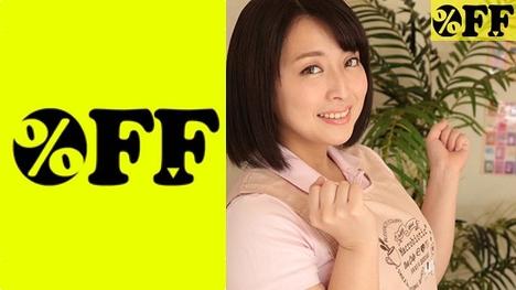 【%OFF】かんな(24)