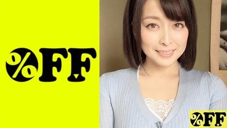 【%OFF】しのざき(24)