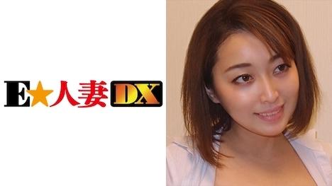 【E★人妻DX】ゆりさん 34歳 音楽が担当科目。吹奏楽の強豪校で指揮を振る巨乳な先生