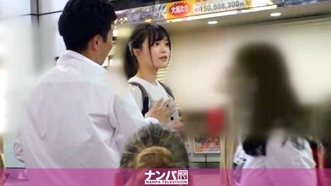【ナンパTV】マジ軟派、初撮。 1386 渋谷で捕まえた超絶美少女をインタビューのテイでホテルに連れ込み!エッチな雰囲気に流されてセックス開始!ハードピストンに『もっとぉおお!!』と絶叫しながらイキまくるスケベ素人娘♪ かのん 21歳 大学3年生 1