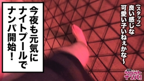 【プレステージプレミアム】このギャルエロ過ぎ!尻の穴までベロッベロと舐め回す天性のエロポテンシャル!美乳・美尻・美脚!欲情を促すエロビキニで連日逆ナン→チ○コをお持ち帰り!! ひな(Y○uT○ber、イン○タグ○マー) 2