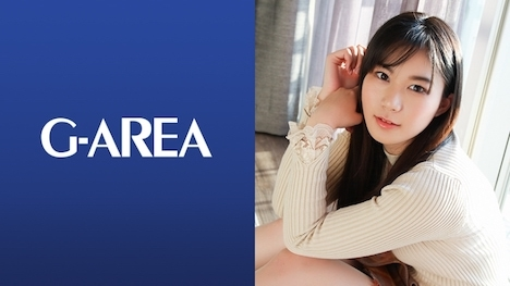 【G-AREA】りか