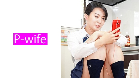【P-WIFE】りか(20)