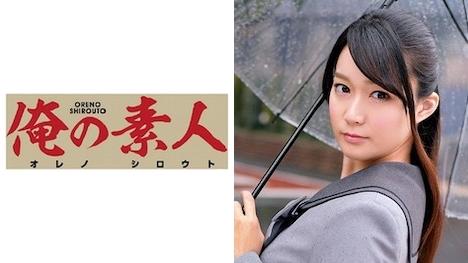 【俺の素人】Rika アイドル