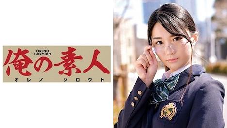 【俺の素人】RIKA 女子校生