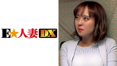 【E★人妻DX】みか(37)