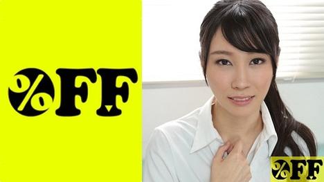 【%OFF】えな 2
