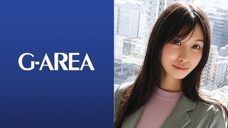 【G-AREA】えな(25)