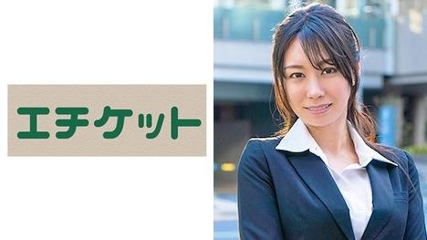 【エチケット】雪乃(29)