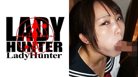 【Lady Hunter】なお(18)