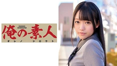 【俺の素人】Azusa アイドル