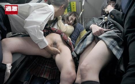 仲良し2人組いじり比べチカン 友達の前で交互にイカされた女子○生 日泉舞香