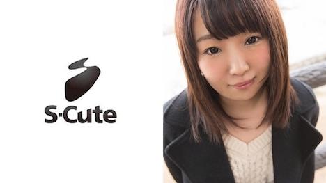 【S-CUTE】しずく(19) S-Cute 照れて隠して恥じらいエッチ 1