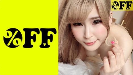 【%OFF】れいら(19)
