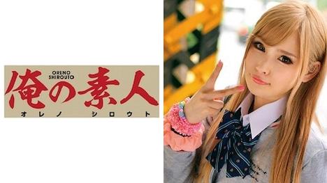【俺の素人】レイラちゃん 女子校生
