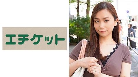 【エチケット】杏(29)