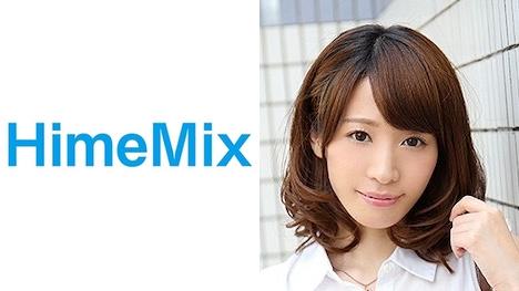 【HimeMix】RIE(21)