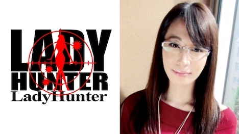 【Lady Hunter】ゆり
