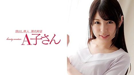 【A子さん】RENA(20)