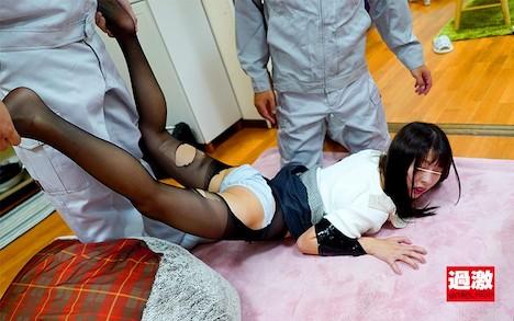 両手両足を拘束され屈服するまで終わらない前後からの交互挿しピストンでイキ堕ちる女 あおいれな