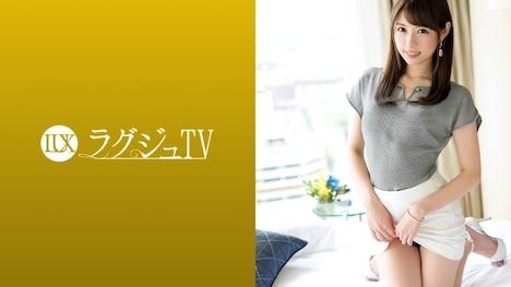【ラグジュTV】ラグジュTV 1155 清楚な若手編集長が一年ぶりのセックスで豹変!スレンダーボディにオイルを塗りたくり、敏感になったカラダで何度も何度も絶頂してしまう! 芽衣 25歳 雑誌編集長 1