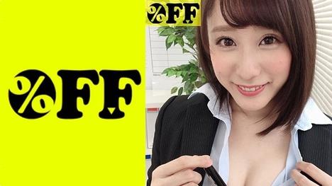 【%OFF】りりか(25)