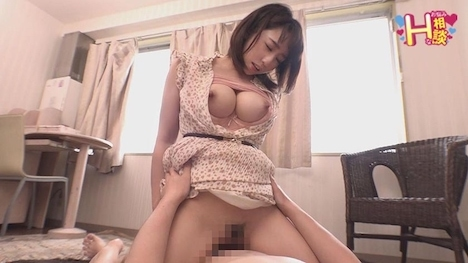 【Hなお悩み相談】かんな(21)