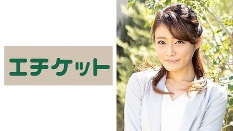 【エチケット】あいり(26)