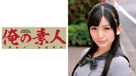 【俺の素人】Suzu アイドル