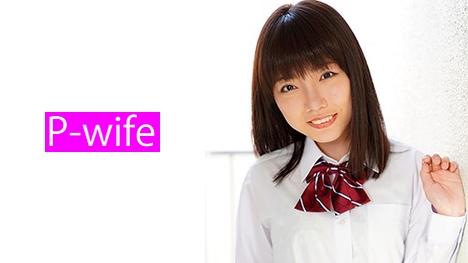 【P-WIFE】ゆい(20)