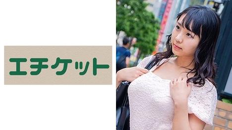 【エチケット】はるか(25)
