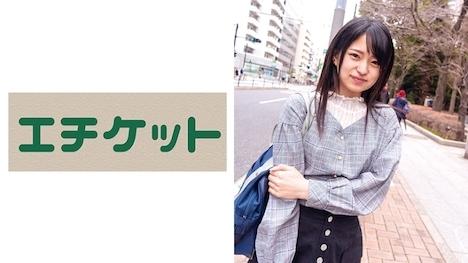 【エチケット】八重歯が可愛いロリ系女子大生をアクメ責め!! 女子大生 みつきちゃん