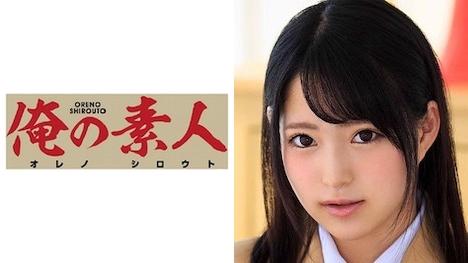 【俺の素人】みつき 円光女子校生