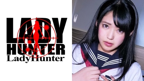 【Lady Hunter】みつき