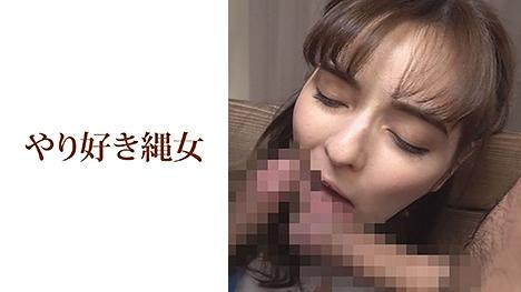 【やり好き縄女】カリナ 2