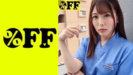 【%OFF】あかり(26)