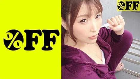 【%OFF】アカリ(26)