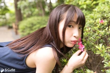 【S-CUTE】ことね(21) S-Cute 全身で愛情を伝えてくれる美少女の純愛エッチ 2