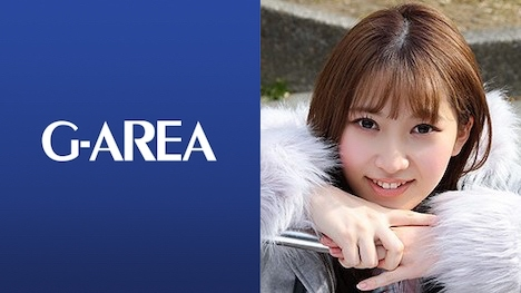 【G-AREA】ひな(20)