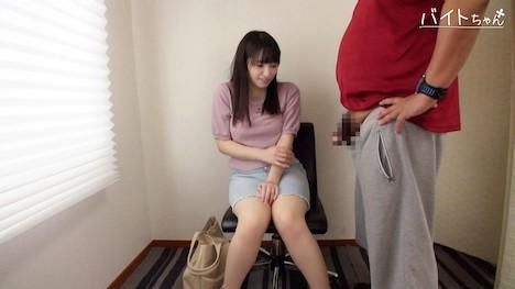 【バイトちゃん】なずな(18) Gカップ巨乳がコンプレックスの美少女が巨チンでコンプレックスを克服!大きなチンチンで子宮を小突くと可愛い声で大人の喘ぎ声が溢れ出す! 2