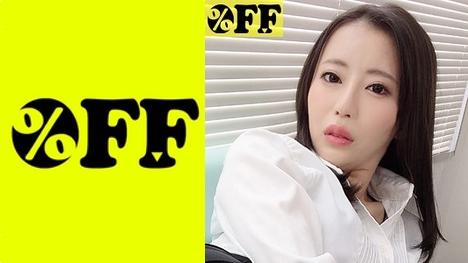 【%OFF】もちづきさん(25)