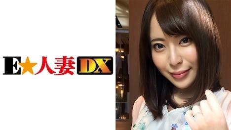 【E★人妻DX】ゆうかさん 35歳 地方局の人妻お天気キャスター