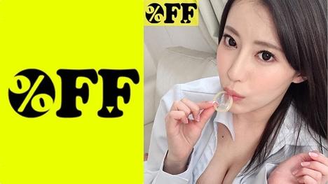 【%OFF】りさ(25)