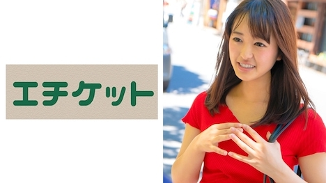 【エチケット】街ゆく一般男女を理由をつけて2人きりに…キスから恋は芽生える? はずきちゃん 健太郎さん編
