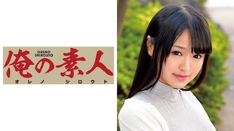 【俺の素人】こころちゃん(19)