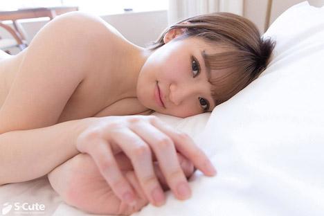 【S-CUTE】ひな(22) S-Cute 寝起きのパジャマエッチ 9