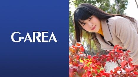 【G-AREA】さくら