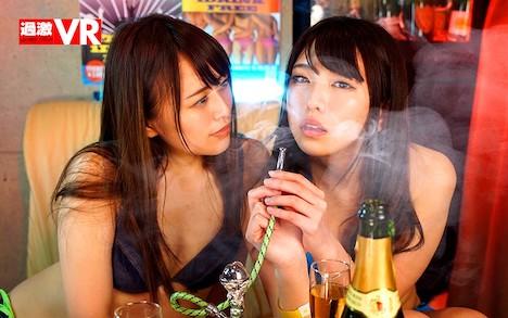 【VR】ビキニナイトVR 媚薬パーティーが開かれていると噂のクラブに潜入したら酒と音で狂った水着ギャルたちに連続中出しで抜かれまくった